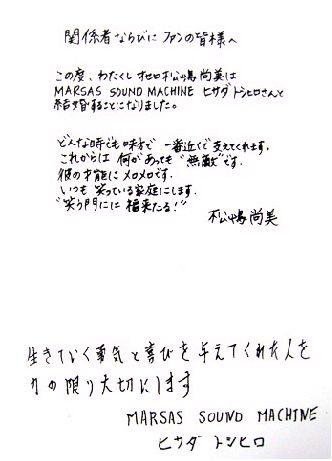 ヒサダトシヒロ年収
